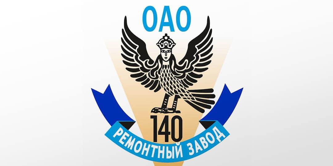 140-й ремонтный завод