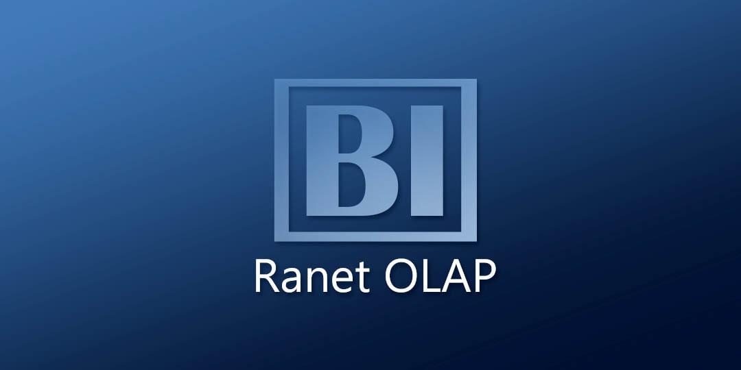 Bi и Ranet OLAP