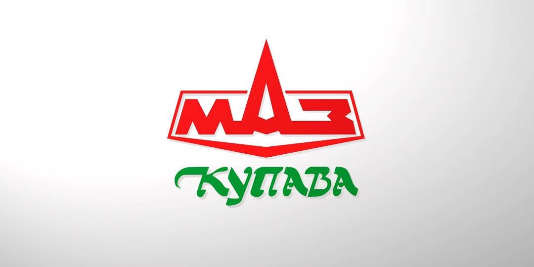 «МАЗ-Купава»: еще один шаг в автоматизации управления производством