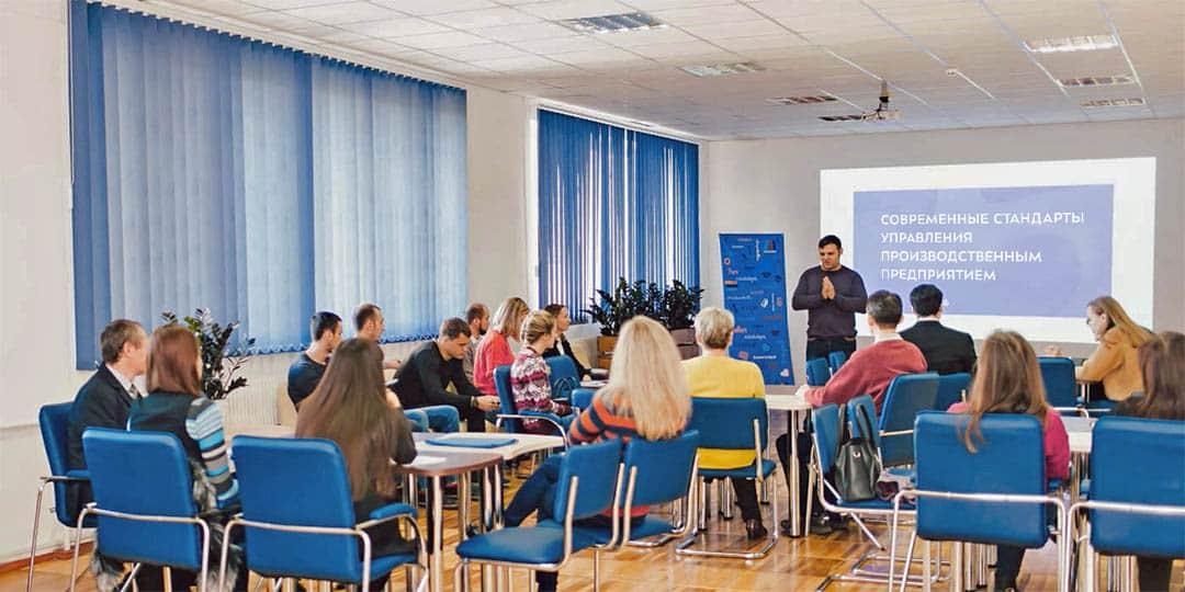Интерактивный семинар о повышении эффективности производства