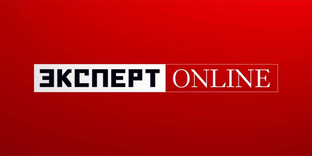 Интервью изданию Expert Online