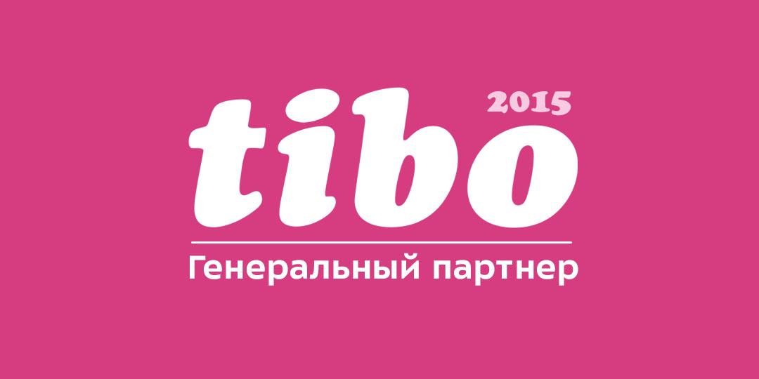 «Топ Софт» – Генеральный партнер ТИБО-2015