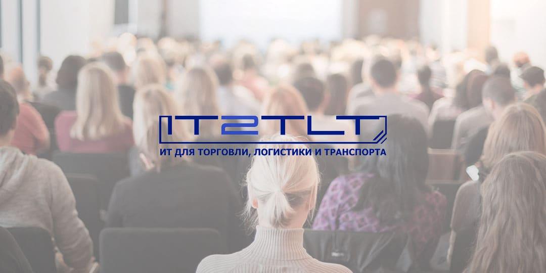 Конференция-выставка IT2TLT-2015