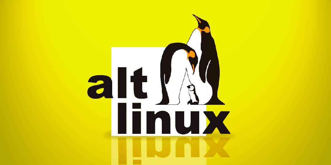 Cовместимость системы «Галактика ERP» с ОС AltLinux