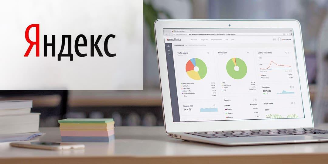 «Топ Софт» протестировала технологии веб-аналитики от Yandex