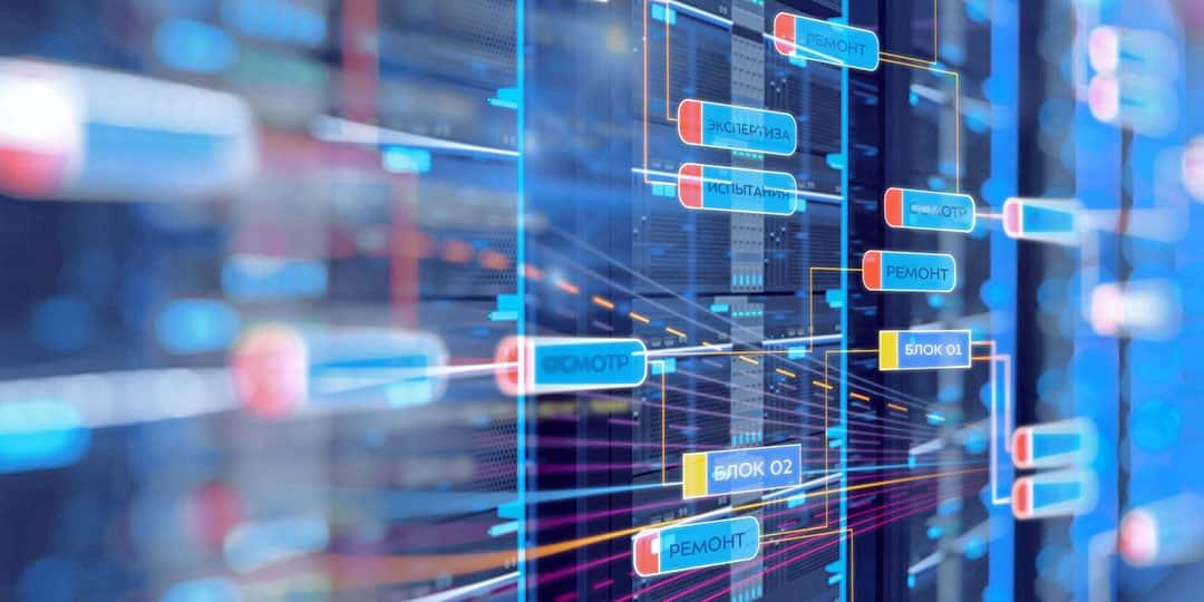 Разработка базы данных нормативов ТОиР (БДН)