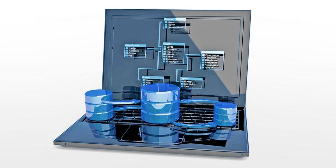 Разработка базы данных оборудования (БДО)