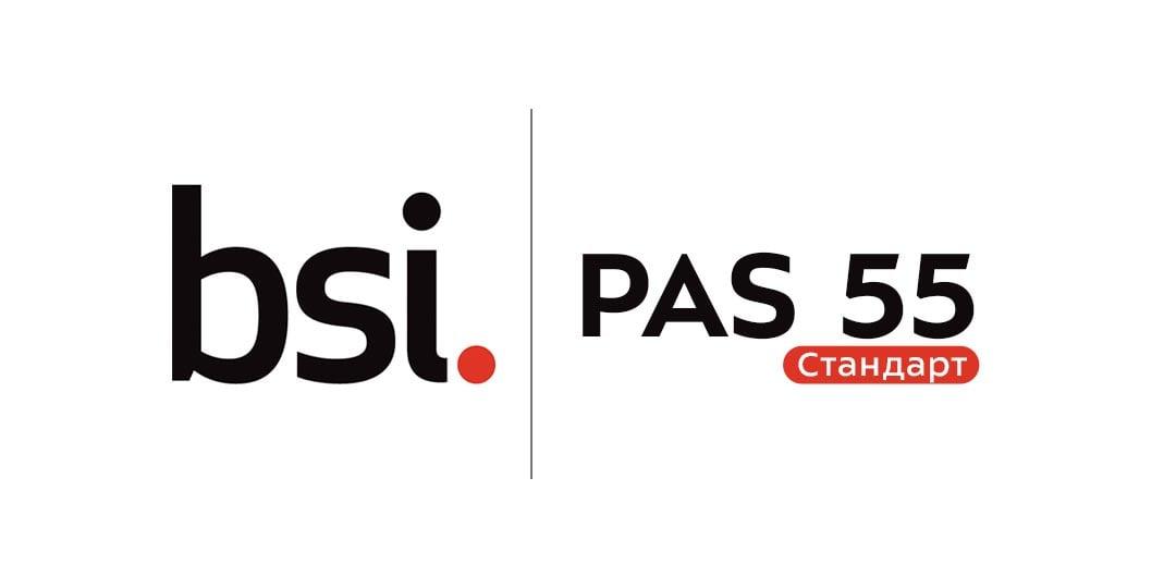 Галактика EAM - Стандарт PAS 55