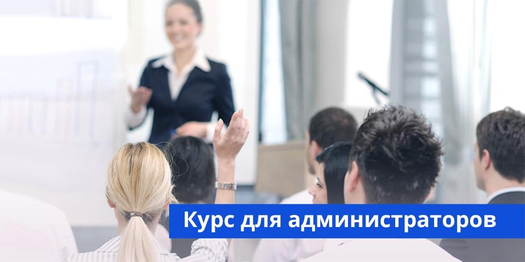 Разработка интерфейсов в среде VIP: курс для администраторов