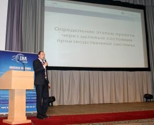 Руководитель проекта управления производственными процессами Денис Лямшев