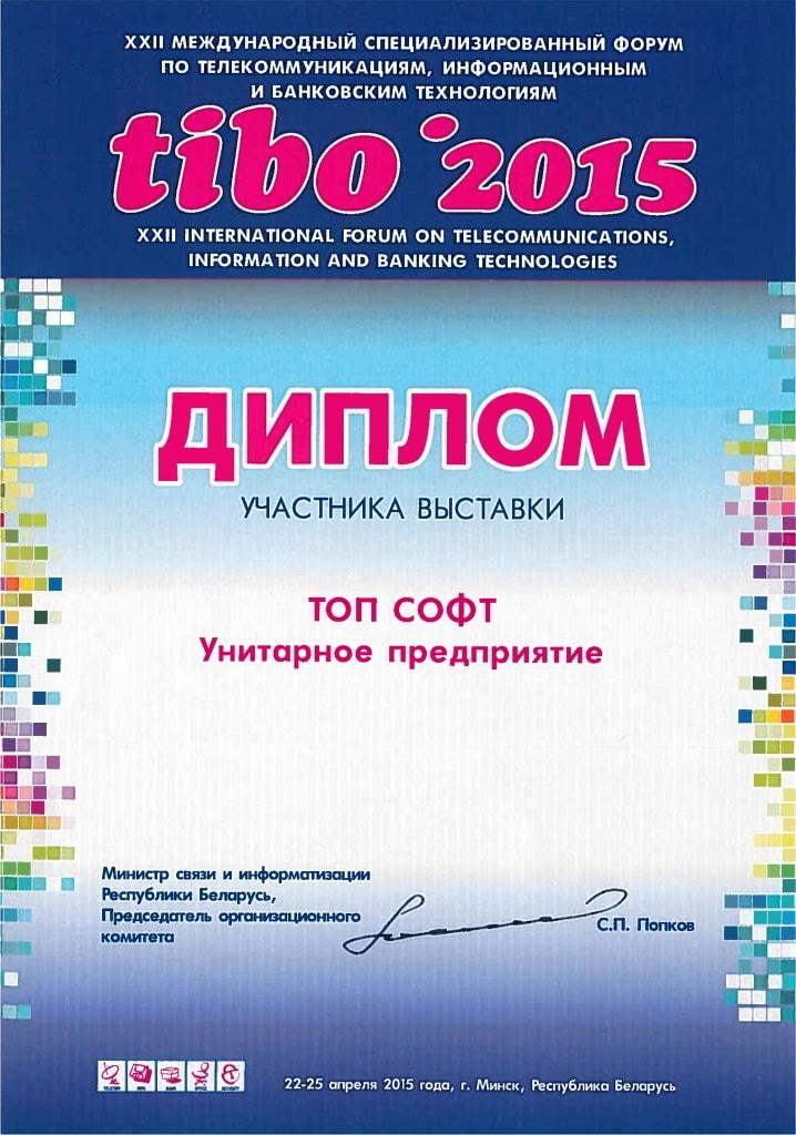 tibo2015_diplom-718x1024