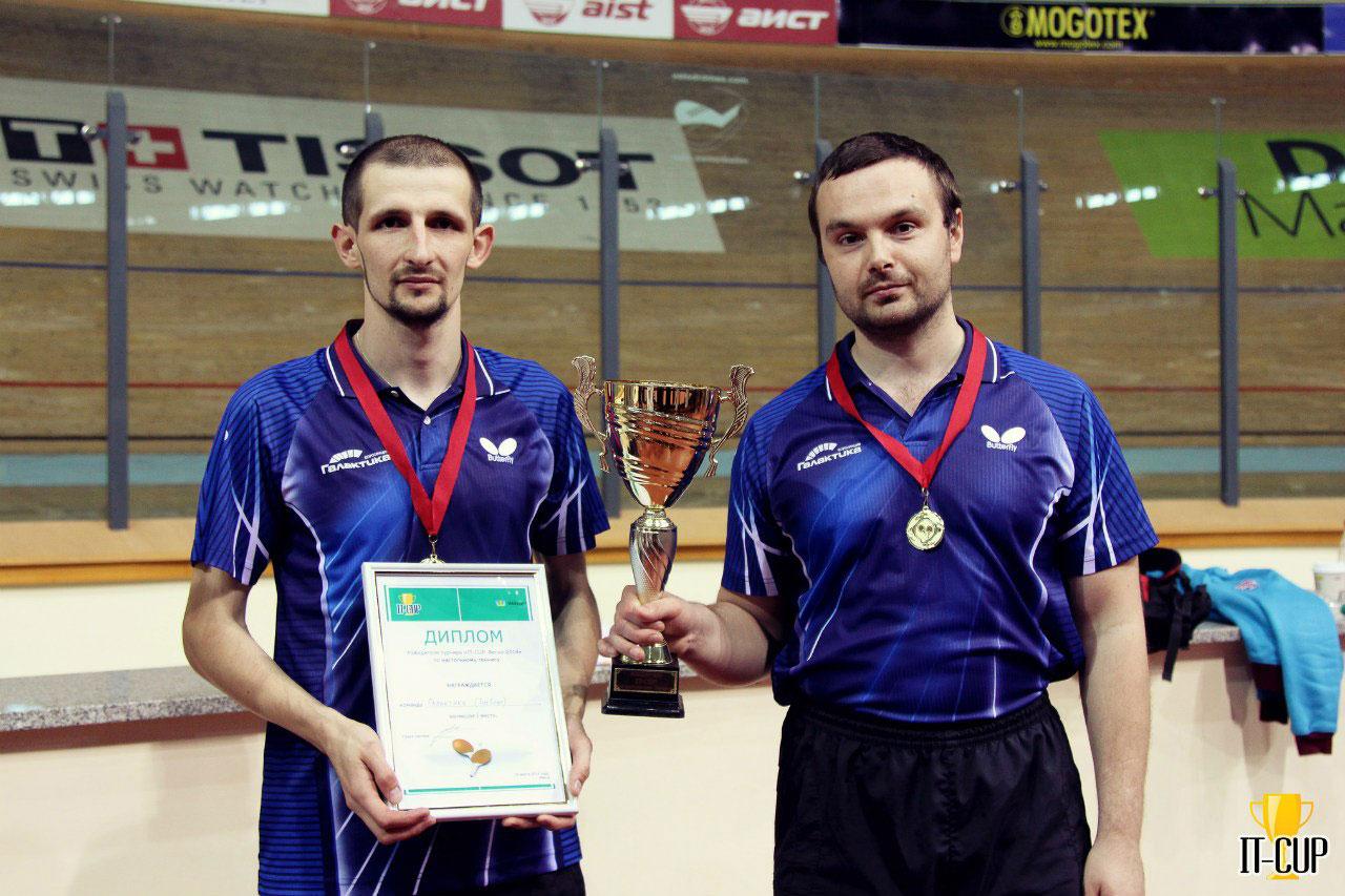 1 место и кубок IT-CUP по настольному теннису завоевали Артур Гайдученя и Владимир Кошель. Унитарное предприятие ТОП СОФТ.