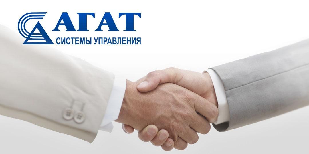 «Топ Софт» и ОАО «АГАТ-системы управления»: Меморандум о взаимовыгодном сотрудничестве