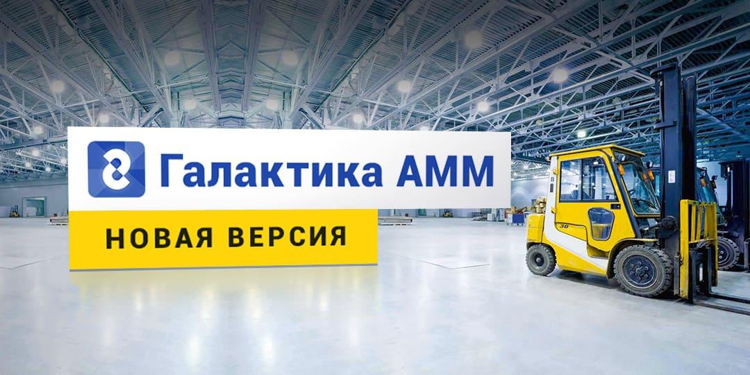 Новые возможности для производственных предприятий